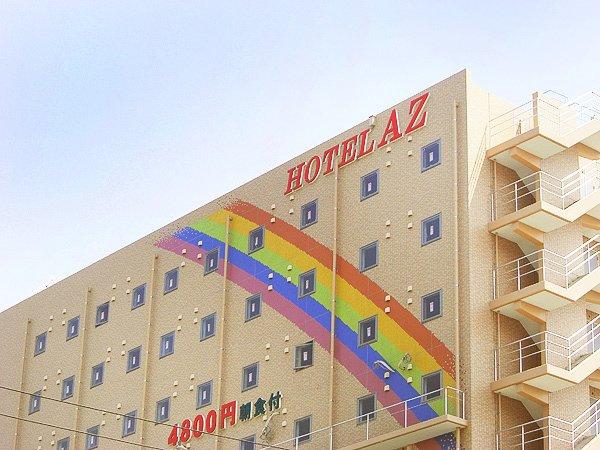 Hotel AZ Fukuoka Kawara