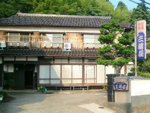 Minshukuryokan Miuraya