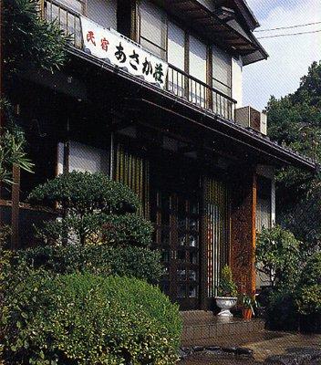 Toi Onsen Asakaso