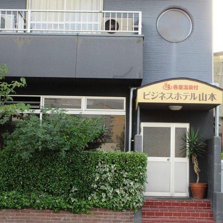 Business Hotel Yamamoto