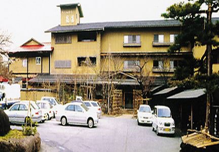 Ryokan Tabiyakata Arashiyu