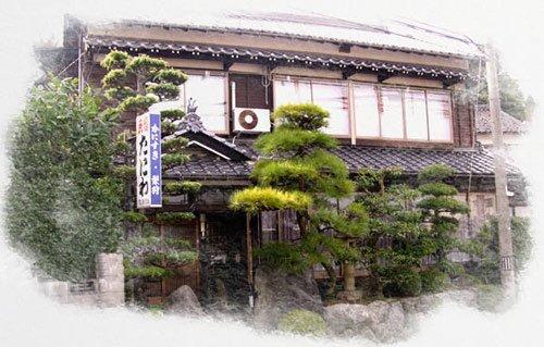 Minshuku Taniwa