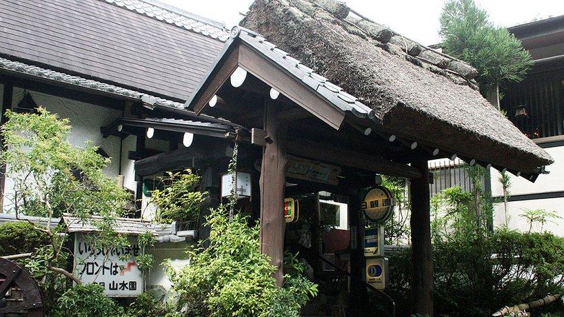 Akame Onsen Sansuien