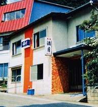 Minshuku Mangetsu