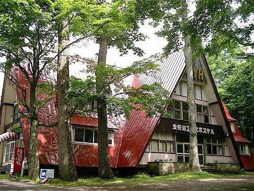 Shikotsuko Youth Hostel