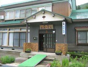 Okamoto Inn