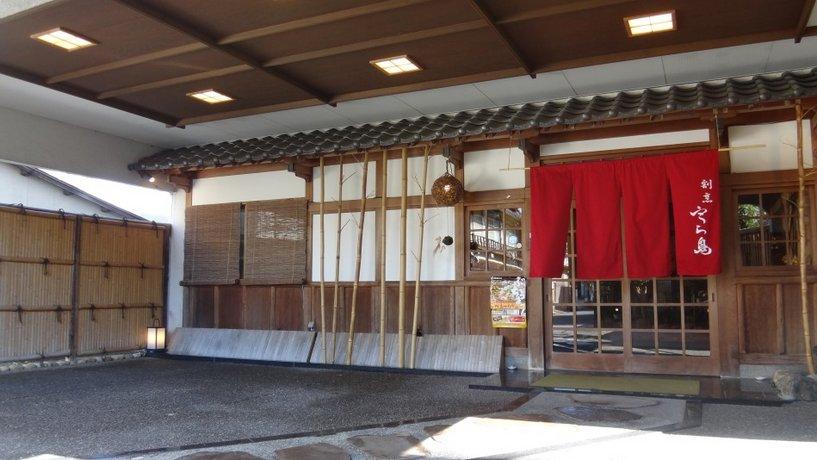 Kappo Ryokan Urashima