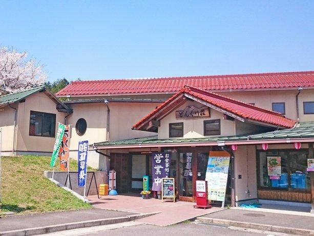 Shukuhaku Kenshu Center Donguriso