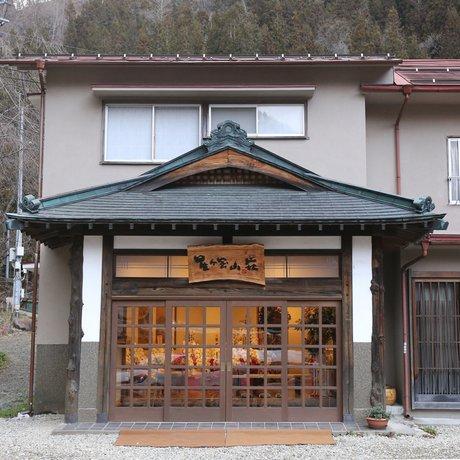 Hoshigaoka Sanso
