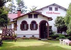 Yuho Pension