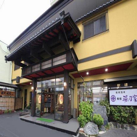 Yunoya Fukushima