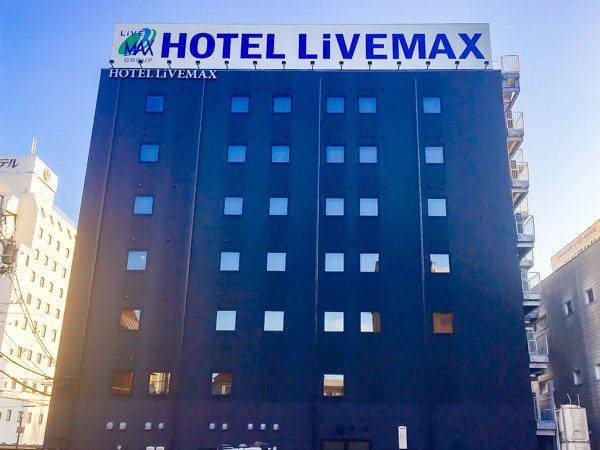 Hotel Live Max Yokkaichi Ekimae