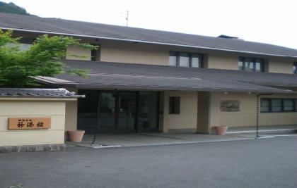 Shintoukan