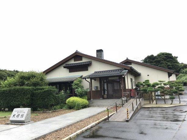 Yukokan -All Inn Nakayama-