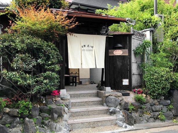 Koto Hananobou