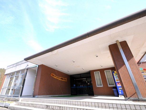 Niyodogawacho Kanko Center Akiba no Yado