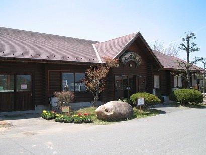 Uenodai Village Green