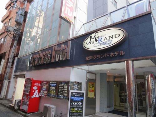 Matsudo Grand Hotel
