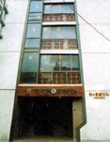 Kinokuniya Hotel