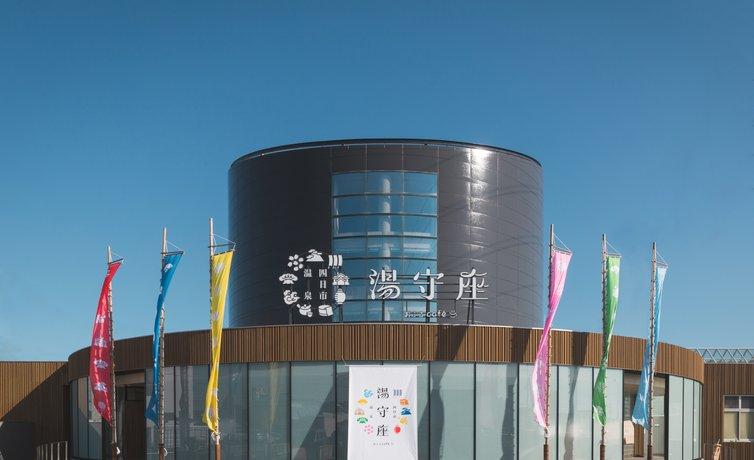 Yokkaichi Onsen Ofuro Cafe Yumoriza