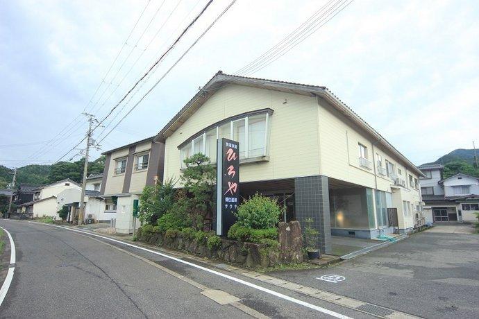 Hiroya Inn