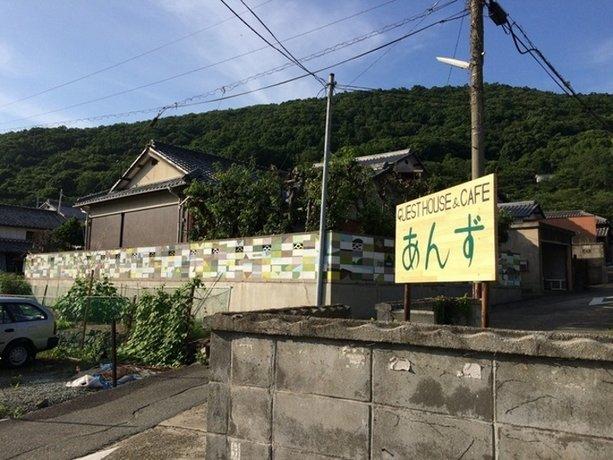 Guest House & Cafe Anzu Shodoshima