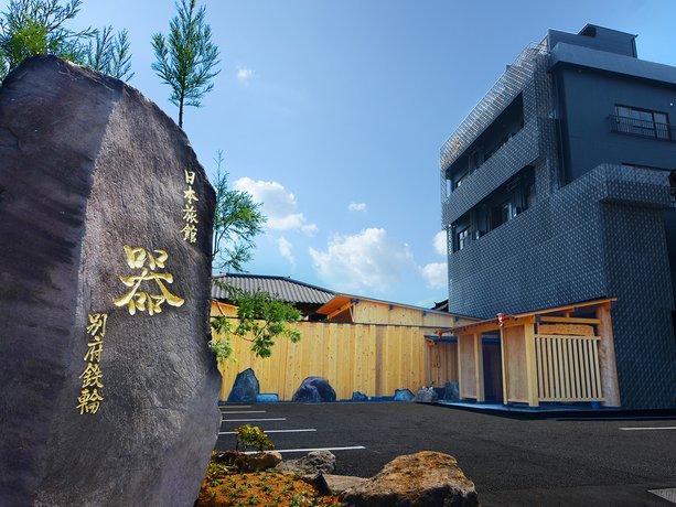 Nihon Ryokan Utsuwa Beppu Kannawa