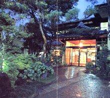 Nakamuraya Inn