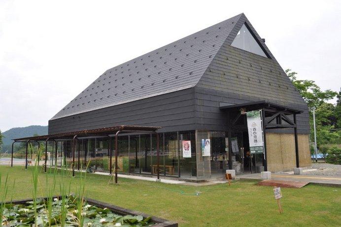 Ayabeshi Satoyama Koryu Kenshu Center