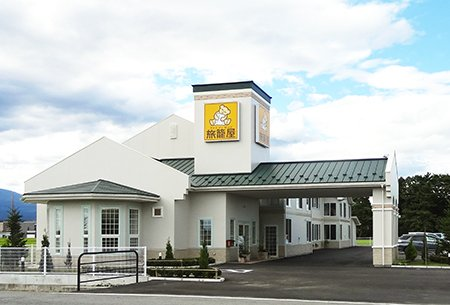 Family Lodge Hatagoya Kurobe