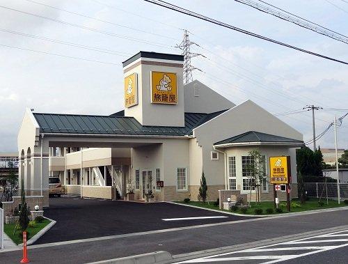 Family Lodge Hatagoya Tsuyama