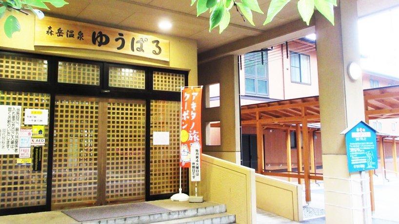 Kenko Hoyo Center Moritake Onsen Yuuparu