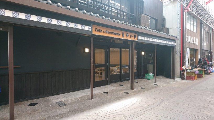 Cafe & Guesthouse Moyaiya