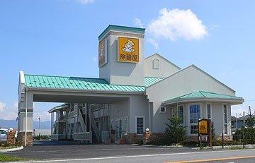 Family Lodge Hatagoya Hikone
