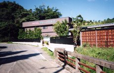 Hotel Green Hills Kimitsu