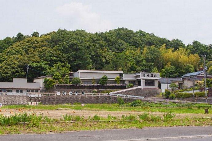 Haradaso
