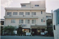 Business Hotel Karie