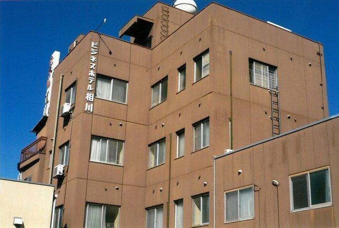 Business Hotel Aikawa