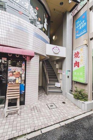Hostal Reposo Hikifune Lodge