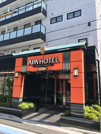 APA Hotel TKP Tokyo Nishi-Kasai