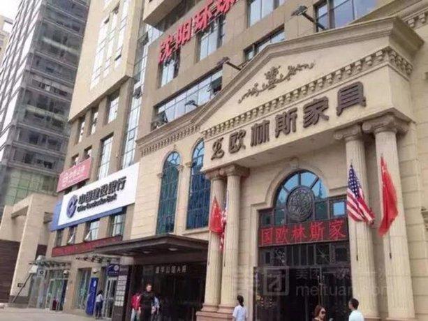 Shenyang Mitu Boutique Aparthotel