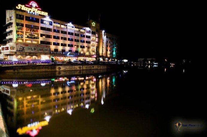 Hotels Near Star City Casino