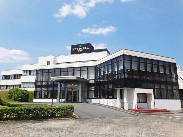Hotel Wellness Inabaji