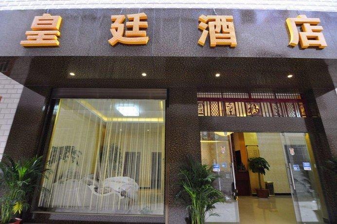 Huangting Hotel Kunming Airport