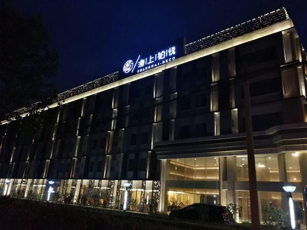 Shanghai Deco Hotel Pudong Airport/Disney/Free Trade Zone