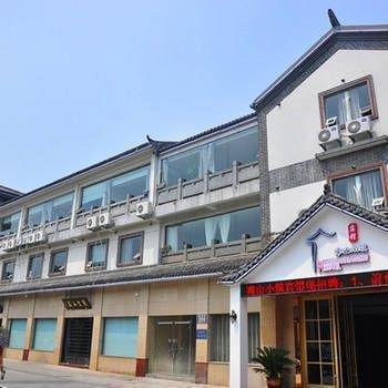 Nanshanxiaozhu Hotel Downtown Xuzhou