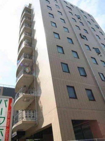 Hashimoto Park Hotel