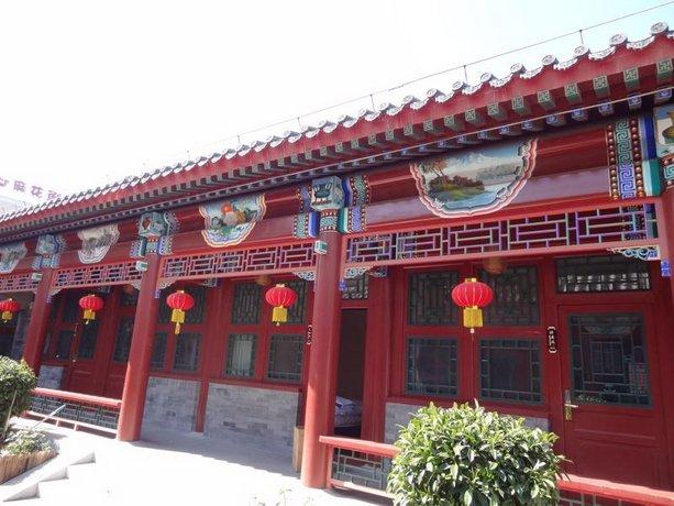 Chang Yard Hotel