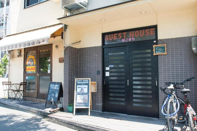 Guest House Sakura Komachi