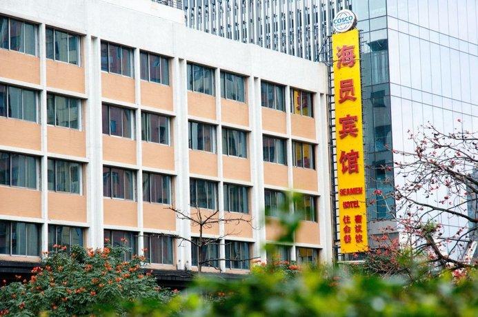 Guangzhou Seaman Hotel